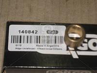 ⭐⭐⭐⭐⭐ Втулка стартера (производство  Cargo)  140842
