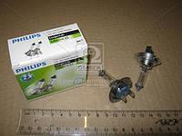 Лампа накаливания H7 12V 55W PX26d LongerLife 2xlifetime (комплект 2шт) (пр-во Philips)