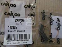 ⭐⭐⭐⭐⭐ Комплект щёток (производство  CARGO)  140365