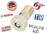 Клапан перепускной MAN 8.163, 8.150 LE 140-280 8.180 L2000, Bosch 1467445006 обраткки