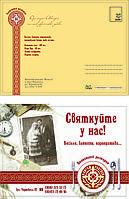 Печать полиграфической продукции (визитки, буклеты, каталоги, папки, листовки, флаера)