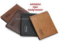 Чоловічий чоловічий шкіряний гаманець портмоне гаманець Jeep ОРИГІНАЛ NEW, фото 1