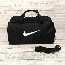 Сумка Nike, найк для тренувань, дорожня, спортивна. Чорна