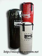 Установка боксерских мешков и груш