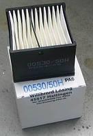 Элемент фильтра Separ-00530/50H - 30 микрон