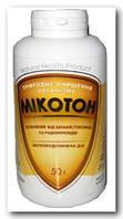Микотон - тройной щит для здоровья