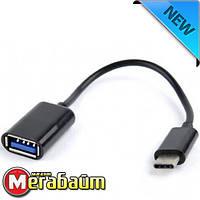 Кабель Cablexpert (A-OTG-CMAF2-01), USB2.0 - USB Type-C, 0.2 м, черный