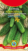 Семена огурцов Огурец Алексеич F1  10 штук  (Плазменные семена)