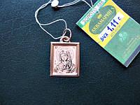 Золотая подвеска ладанка иконка 1.11 грамма ЗОЛОТО 585  пробы, фото 1