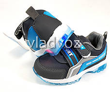 Детские светящиеся кроссовки с подсветкой для мальчика серые с синим 23р., фото 2