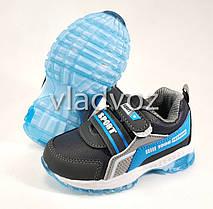 Детские светящиеся кроссовки с подсветкой для мальчика серые с синим 23р., фото 3
