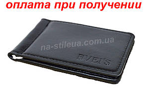 Чоловічий шкіряний гаманець портмоне затиск для грошей BVEIS новий шкіряний