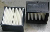 Элемент фильтра Separ-01030H - 30 микрон
