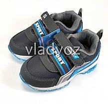 Детские светящиеся кроссовки с подсветкой для мальчика серые с синим 25р., фото 2