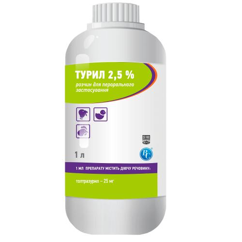 Турил 2,5% (толтразурил) 10 мл ветеринарный кокцидиостатик для цыплят, бройлеров и индюшат