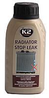 K2   герметик радиатора 400 мл к-т 2шт