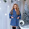 Пальто утепленное кашемировое, фото 2