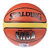 Мяч баскетбольный Spalding №7 Maucrick Dallas, PVC