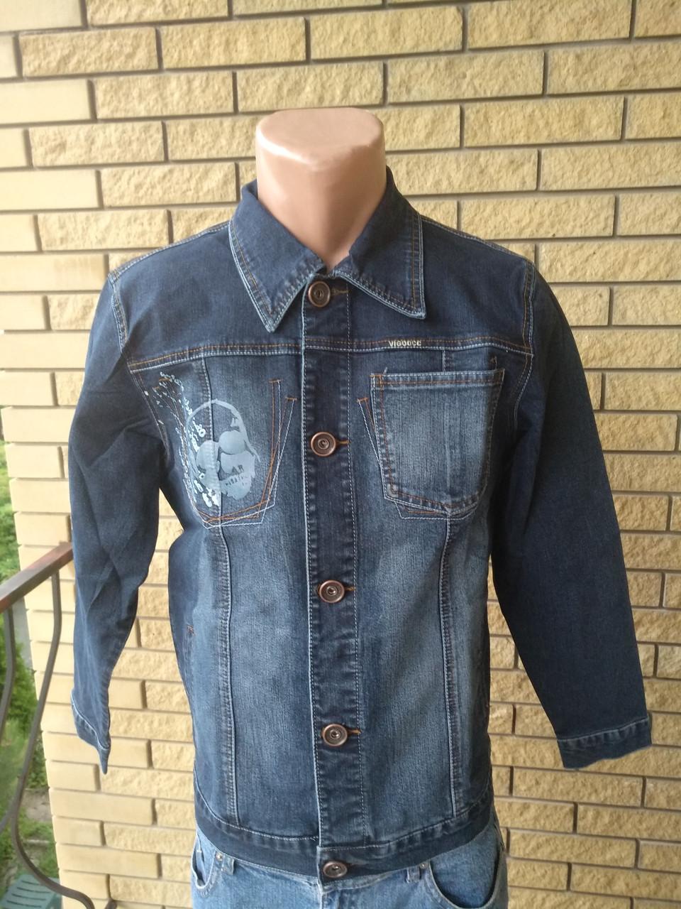 Куртка мужская  джинсовая стрейчевая  VIGOOCC