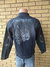 Куртка мужская  джинсовая стрейчевая  VIGOOCC, фото 3