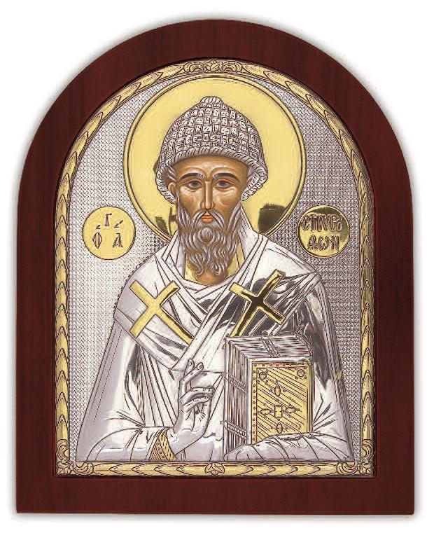 """Икона """"Святой Спиридон"""" 15,6х19см из серебряного оклада (Греция)"""
