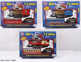 Поїзд батар. залізниця PLAY SMART 0608/11/14 (24шт) звук, дим, світ., 3 види, у кор. 38*26,5*7 см