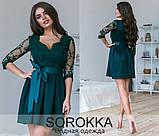 Вечернее платье костюмка+дорогое кружево  размер 42,44,46,48, фото 3