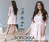 Вечернее платье костюмка+дорогое кружево  размер 42,44,46,48, фото 4