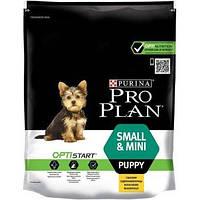 Сухой корм для собак Pro Plan (Про План) Small & Mini Puppy  700г с курицей для щенков мелких пород