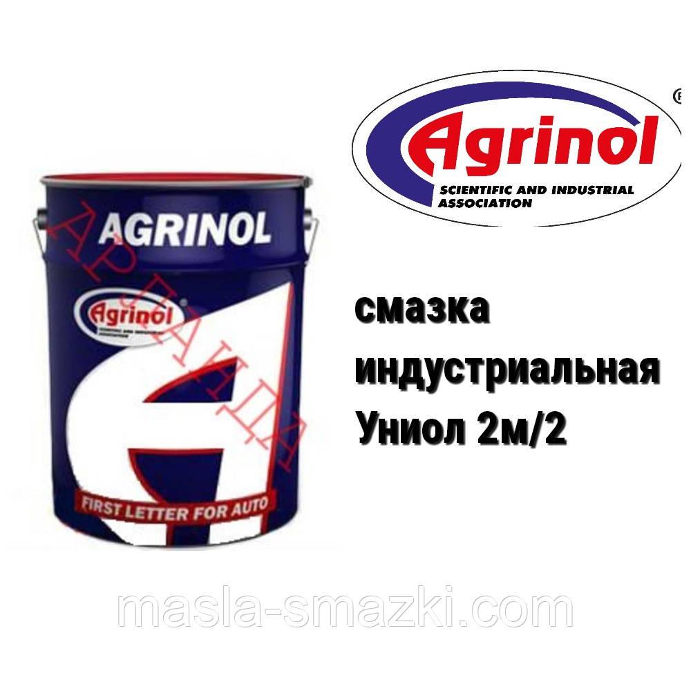 Агринол Униол 2м-2 смазка индустриальная