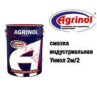 Агринол смазка индустриальная Униол 2м-2 (18 кг)