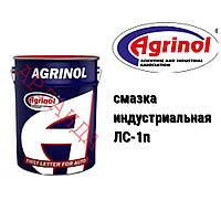 Агринол смазка индустриальная ЛС-1п (180 кг)