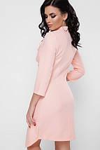 Приталенное женское платье с рюшей спереди (Sherryfup), фото 3