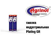 Агринол смазка индустриальная Plating GR (0,8 кг)