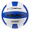 Мяч волейбольный Mikasa 1000 SoftSet(1587-5)