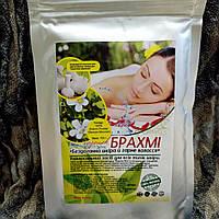 Брахми порошок, Бакопа монье, Brahmi Powder, 100 гр