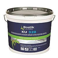 Клей для линолеума и ПВХ-покрытий Bostik KU320 FUT PLASTIQUE /20кг