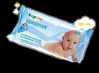Детские влажные салфетки Lupilu Sensitive (80 шт.)