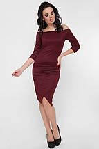 Женское облегающее платье с открытыми плечами (Lillianfup), фото 3