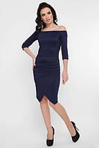 Женское облегающее платье с открытыми плечами (Lillianfup), фото 2
