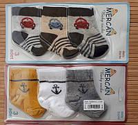 Носочки для новорожденного  3 шт. на планшетки., фото 1