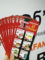 Дизайн плакатов, визиток, флаеров