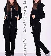 Зимний тёплый велюровый спортивный костюм Турция S M L XL XXL 50 52 54 56 чёрный, фото 1