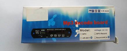 Модуль mp3 декодирования с USB и TF входом 12в в заводской коробке оригинал, фото 2