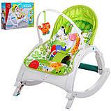 Шезлонг качалка для малышей Bambi Rocker 7888 аналог Fisher Price, фото 6