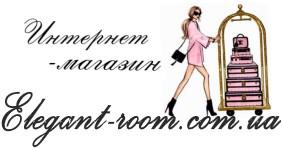 """Интернет-магазин """"Elegant-room"""" - стильная одежда без посредников. Прямой поставщик."""