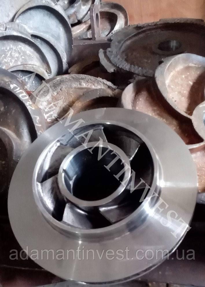 Колесо рабочее к  насосам ЦНС-180, ЦНС-240
