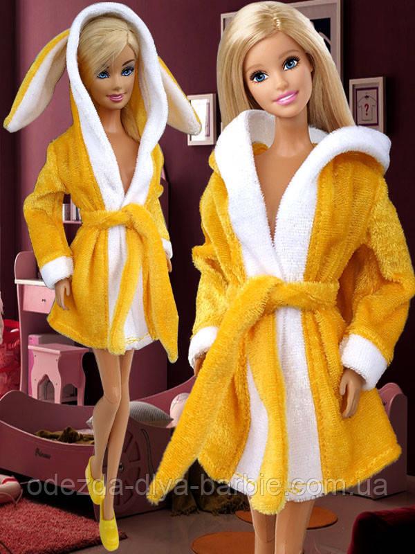 Одежда для кукол Барби - халат с ушками