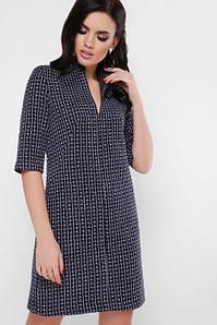 Женское короткое платье из твида (Rosemary fup)