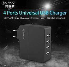 Зарядное устройство ORICO DCA-4U на 4 USB порта